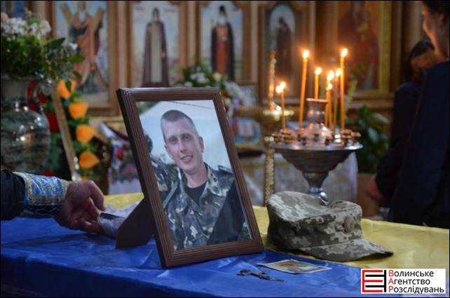 Поховано загиблого за Україну воїна Віктора Михальчука