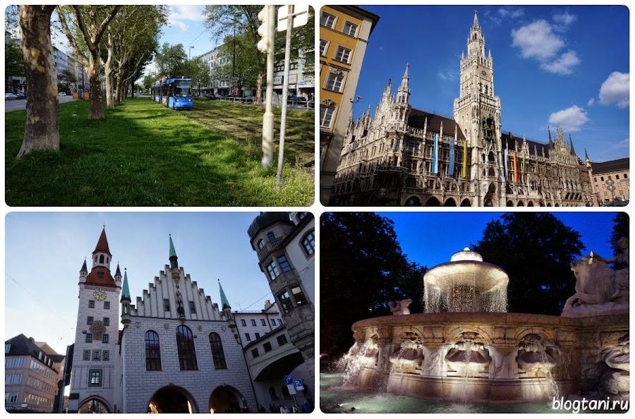 collage_Мюнхен.jpg