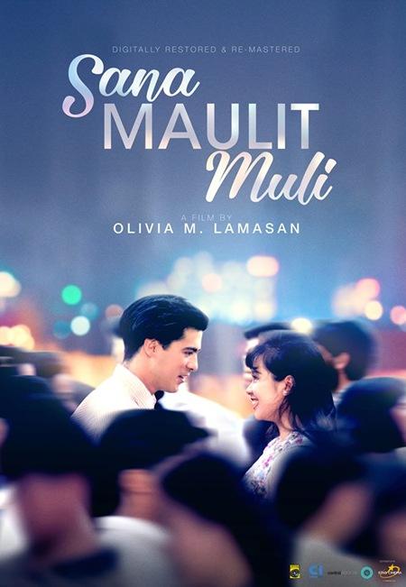 Sana Maulit Muli - Poster
