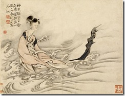1280px-Gao_Qipei_-_Goddess_of_the_Lo_River_-_Walters_35298A