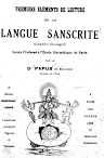Premiers Elements de Lecture de la Langue Sanscrite (1913,in French)