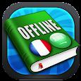 قاموس عربي فرنسي بدون أنترنت
