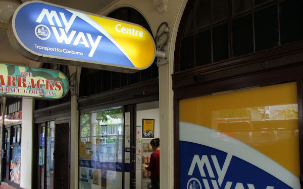 myway office