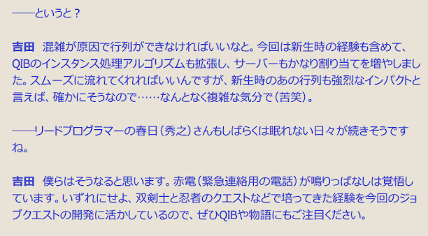 150619-009.png