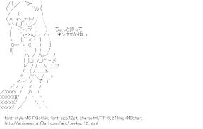 [AA]Oshimoto Yuri (Teekyu)