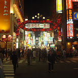 entrance into Kabukicho's red light district in Shinjuku, Tokyo, Japan