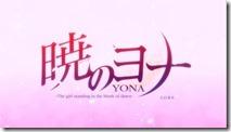 Akatsuki no Yona - OVA -55