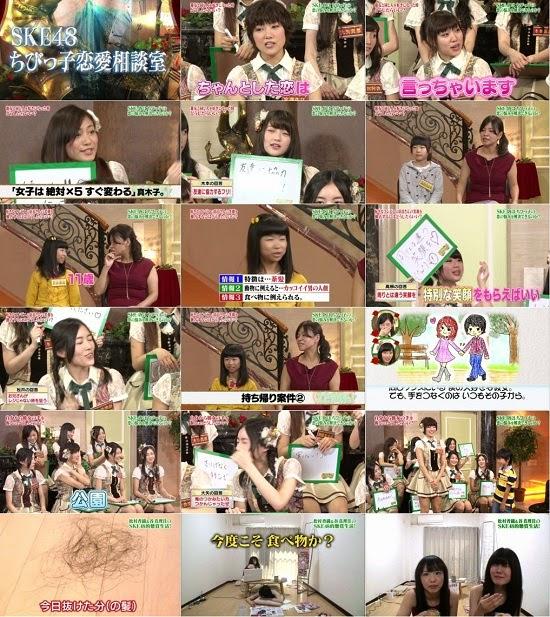 (TV-Variety)(720p) SKE48 エビカルチョ! ep07 141122