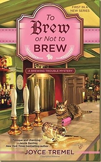 To Brew or Not to Brew by Joyce Tremel - Thoughts in Progress