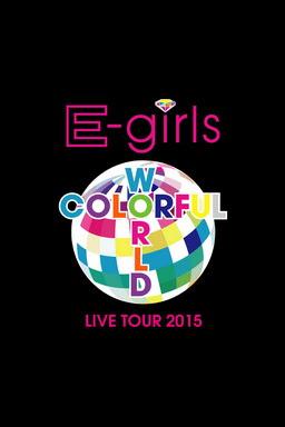[TV-SHOW] E-girls LIVE TOUR 2015 COLORFUL WORLD (BDRIP)
