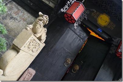 Kuan Zhai Alley 寬窄巷子, Chengdu 成都