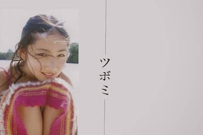 Saaya Irie 12yo Tsubomi 2nd Photobook