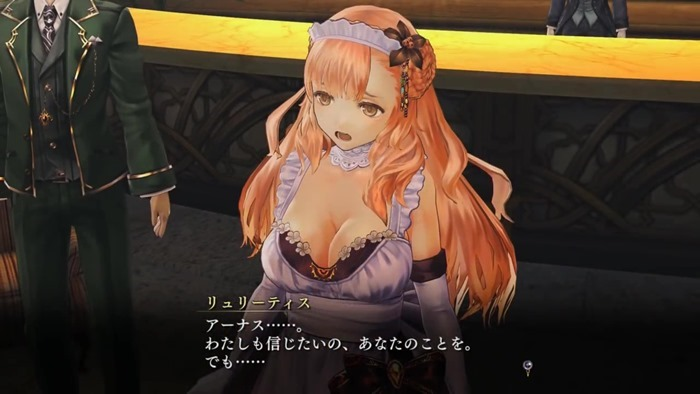 29176_screenshot_video-games