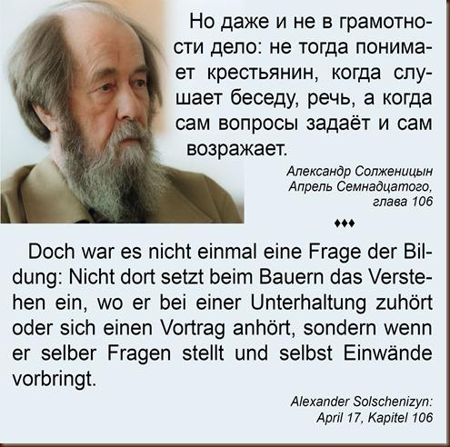 DERU_G_Солженицын_мужик