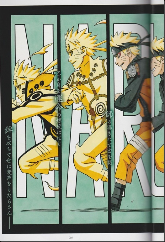 Naruto Artbook 3_841840-0008