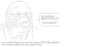 [AA]Kyogoku Mantaro (Oishinbo)