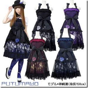 PUTUMAYO_53240016f (1)