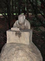 2015.08.23-073-jardin-des-sculptures[2]