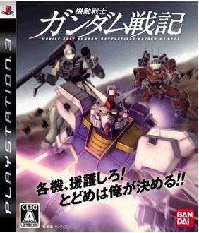 [GAMES] 機動戦士ガンダム戦記 / Mobile Suit Gundam Senki Record U.C. 0081 (PS3/JPN)