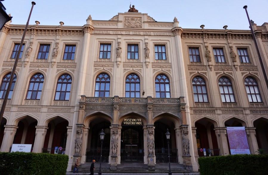 Национальный музей этнографии