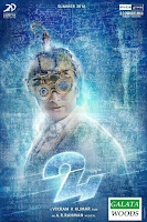 Suriya 24 movie ready for april 24th release