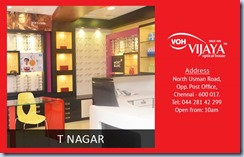 Vijaya Optical House