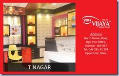 Vijaya Optical House