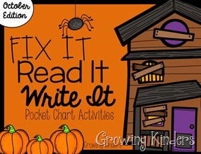 fix it read it write it october