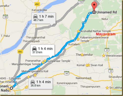 Kumbakonam  Tamil Nadu to Unnamed Rd  Korukkai  Tamil Nadu 609203   Google Maps