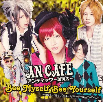 [MUSIC VIDEO] アンティック-珈琲店- – Bee my self bee yourself (2013/06/17)
