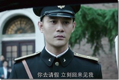 All Quiet in Peking - Wang Kai - Epi 01 北平無戰事 方孟韋 王凱 01集 17