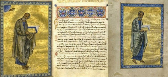 Byzantine manuscript returns to Mount Athos