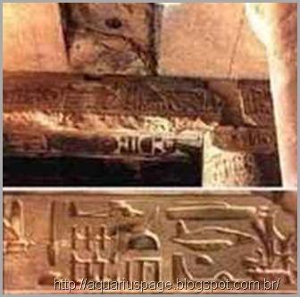 Vimanas-hierogrifos-egito