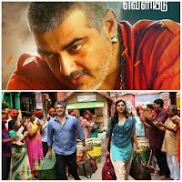 Vedhalam (Vedalam) Teaser Release This Week Official News On Ajith's Next