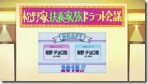 Osomatsu-san - 04 -11