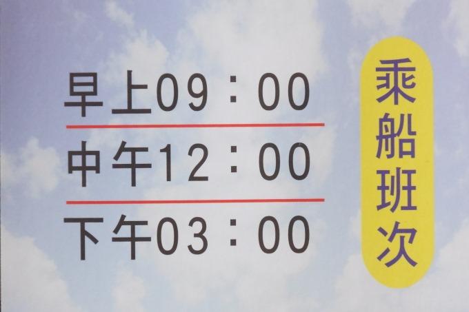 2015_0607_092603