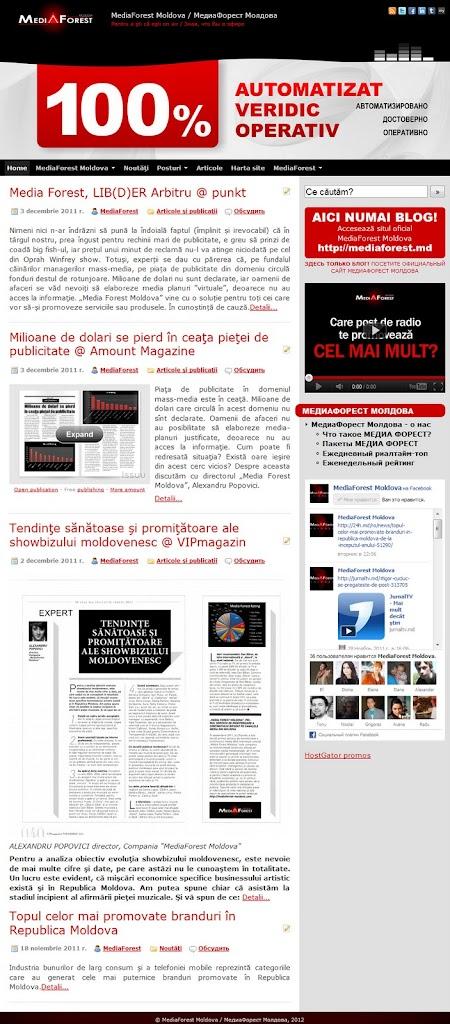 blog.mediaforest.md - Блог Медиа Форест Молдова