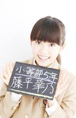 memberstop_kano_on