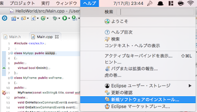 eclipse_plugin_install01.png
