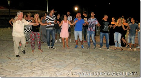 Συναντιση τοπικων χορευτικων