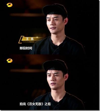 2015.12.05 Wang Kai X People in News - 王凱 新聞當事人 01 - Copy (2)