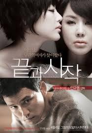 Làm Lại Từ Đầu - In My End is My Beginning (2013)