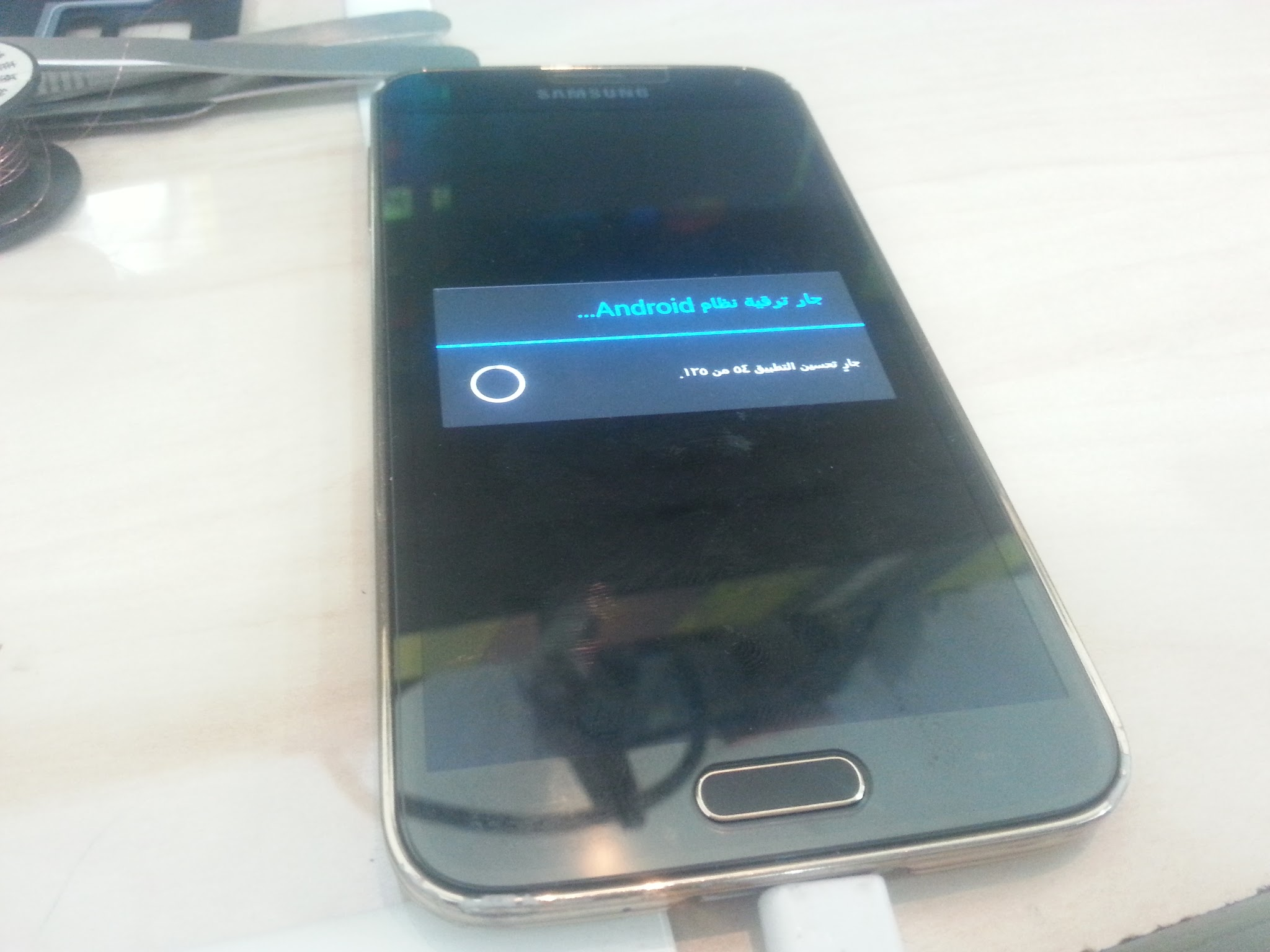 Image of Arabic Firmware Update for Samsung Galaxy S5 G900A AT&T