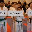 krasnodar08-10.03.20138.jpg