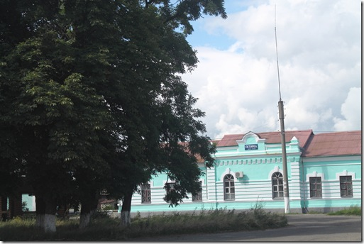 Охтирка
