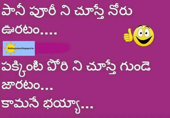 Facebooktelugu Trollsbrahmi Punchestelugu Punch DiloguesTelugu Impressive Revenge Quotes In Telugu