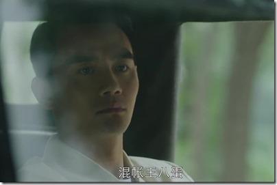 All Quiet in Peking - Wang Kai - Epi 05 北平無戰事 方孟韋 王凱 05集 01