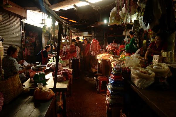 улочки Кампонг Чам рынок