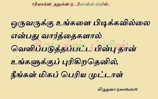 abdul kalam books in tamil pdf download