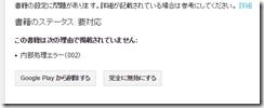 Screenshot (8)